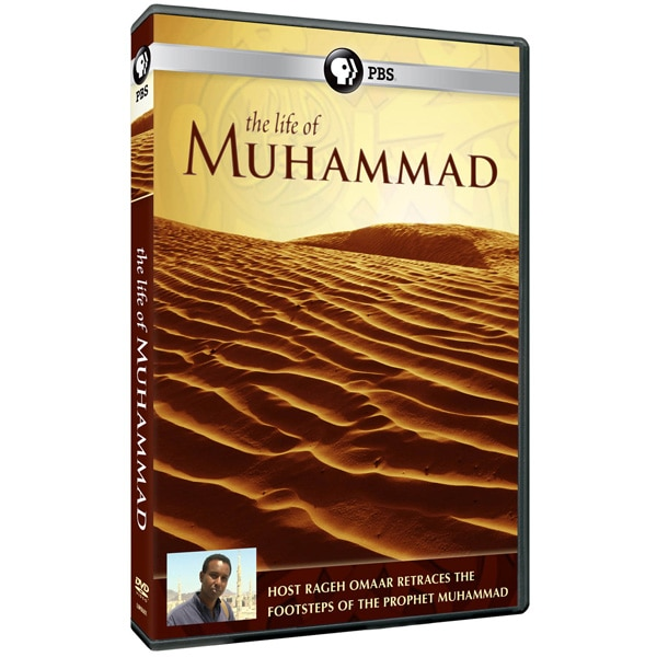 the life of muhammad and the
