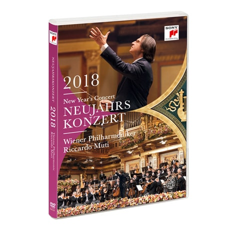 Great Performances: Vienna Philharmonic New Year's Concert 2018 DVD