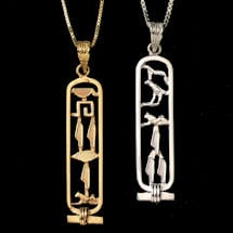 Alternate Image 2 for PERSONALIZED Egyptian Cartouche - 14K Gold with Chain